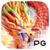 Dragonlegend Icon Rounded 1024 Min